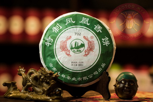 "пуэр Ту Линь ""Тэ Цзы 702"""